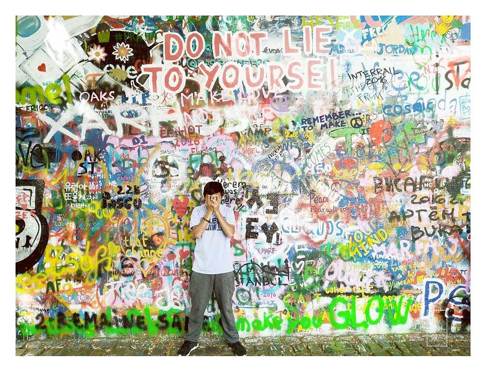 bức tường sống ảo