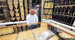 Chợ vàng ở du bai