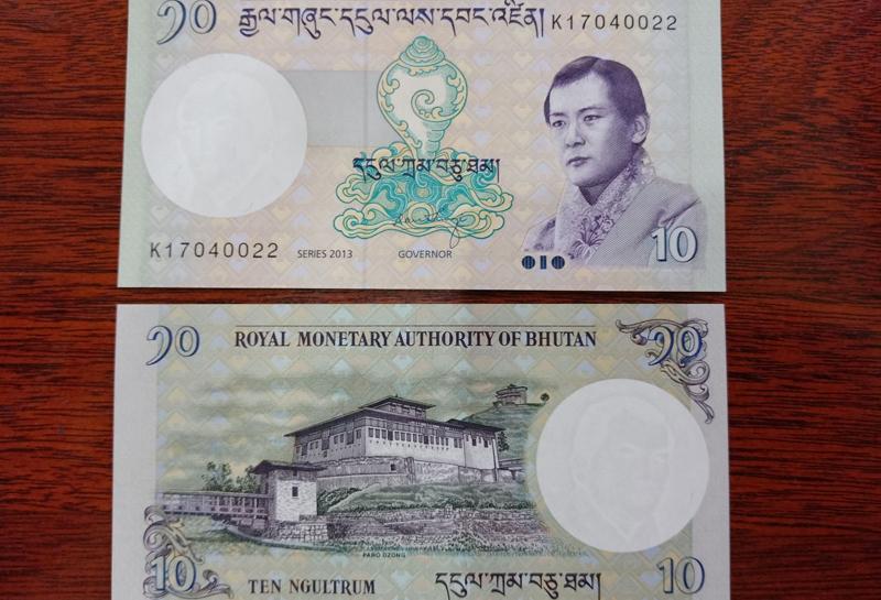 Tiền Bhutan